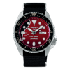 SRPE83K1 Reloj Seiko Limited Edition